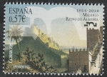 Stamps : Europe : Spain :  5022 - Milenio del Reino de Almeria