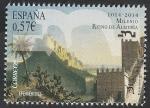 Sellos del Mundo : Europa : España : 5022 - Milenio del Reino de Almeria