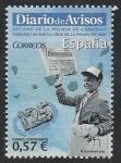 Sellos de Europa - España -  5028 - 125 Anivº del Diario de Avisos