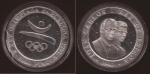 Monedas de  -  -  Monedas Españolas