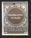 Sellos del Mundo : Asia : Bangladesh : El imperio del Aga Khan, 50 ° Aniversario