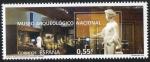 Sellos de Europa - España -  4953- Museo Arqueológico Nacional.