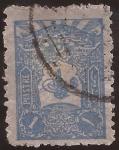 Stamps Asia - Turkey -  Pequeña Tughra coronada por Rayos  1905 1 piastra