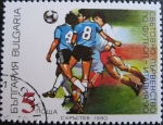 Stamps of the world : Bulgaria :  1990 World Soccer Championships, Italy