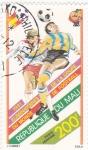 Stamps Mali -  eliminatorial copa mundial de futbol