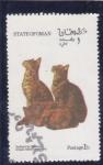 Stamps : Asia : Oman :  gatos