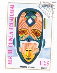 Stamps Equatorial Guinea -  mascara africana
