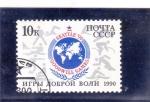 Sellos de Europa - Rusia -  juegos de Seattle,90