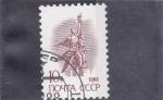 Stamps : Europe : Russia :  ,