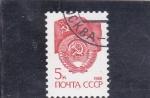 Sellos del Mundo : Europa : Rusia : escudo de armas unión sovietica