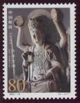 Stamps Asia - China -  CHINA: Esculturas rupestres de Dazu