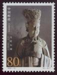 Stamps China -  CHINA: Esculturas rupestres de Dazu