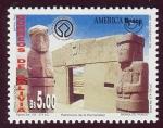 Sellos del Mundo : America : Bolivia : BOLIVIA: Tiwanaku: centro espiritual y político de la cultura Tiwanaku