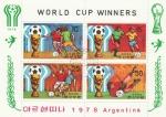 Sellos del Mundo : Asia : Corea_del_norte : H.B. - Mundial de fútbol Argentina 1978, Finalistas