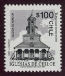 Stamps Chile -  CHILE:  Iglesias de Chiloé
