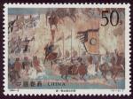 Sellos de Asia - China -  CHINA: Grutas de Mogao