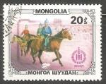 Sellos del Mundo : Asia : Mongolia : Jinetes