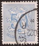 Sellos de Europa - Bélgica -  León heráldico  1975  50 cents