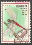 Sellos de Asia - Japón -  Libelula