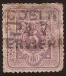 Stamps Europe - Germany -  Números y Corona  1880 5 pfennig