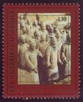 Stamps ONU -  CHINA: Mausoleo del Primer Emperador Qin