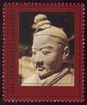 Stamps America - ONU -  CHINA: Mausoleo del Primer Emperador Qin