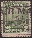 Sellos de America - Canadá -  Rey Jorge V  1928 2 centavos