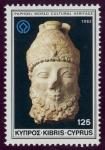 Sellos de Asia - Chipre -   CHIPRE: Paphos