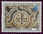 Stamps Asia - Cyprus -   CHIPRE: Paphos