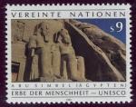 Sellos del Mundo : America : ONU : EGIPTO: Monumentos de Nubia de Abu Simbel en Philae
