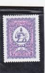 Stamps Iran -  escudo