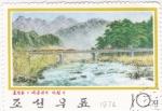 Stamps North Korea -  pintura paisaje