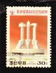 Sellos de Asia - Corea del norte -  50 aniversario