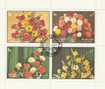 Stamps : Asia : United_Arab_Emirates :  Sharjah - H.B. - Flores