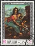 Sellos del Mundo : Asia : Emiratos_Árabes_Unidos : Ras al Khaima - 45 - Cuadro de Leonardo da Vinci, en el Museo de Louvre