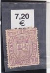 Stamps : Europe : Spain :  impuesto de guerra (23)