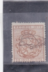 Stamps : Europe : Spain :  recibos-sin valor postal (23)