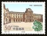 Sellos de Asia - China -  Palacio Museo del Louvre - Paris