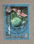 Stamps Russia -  Satélite