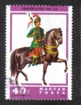 Stamps Hungary -  Jinetes