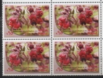 Stamps Nepal -  MAHARANGA  EMODI