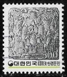 Sellos del Mundo : Asia : Corea_del_sur : Corea del sur-cambio
