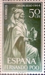 Stamps of the world : Spain :  Intercambio 0,25 usd 50 cents.1964