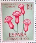 Sellos de Europa - España -  Intercambio 0,25 usd 10 cents. 1967