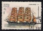 Stamps Russia -  Barco maestro Tobarich I