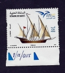Stamps : Africa : Morocco :  Euro med postal (CHEBAC)