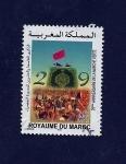 Sellos del Mundo : Africa : Marruecos : 29 Aniversario Marcha Verde