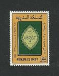 Stamps : Africa : Morocco :  11 Aniversario Marcha Verde
