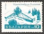 Stamps Bulgaria -  Paisaje