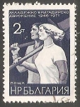 Stamps Bulgaria -  Chico y chica